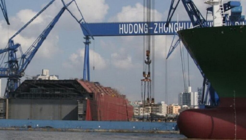 Top 10 Shipbuilding Companies in the world-hudong zhonghua shipbuiding-china-dailylogistic.com